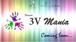 3v Mania